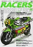 RACERS 6 Kawasaki GP Racer (SAN-EI MOOK)