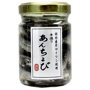 国内産カタクチイワシ使用【国内産手造りあんちょび】(70g)