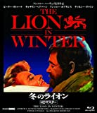 冬のライオン【HDマスター版】 [Blu-ray]