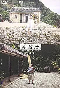 ドラマ1期(2003)