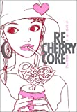 RE CHERRY COKE
