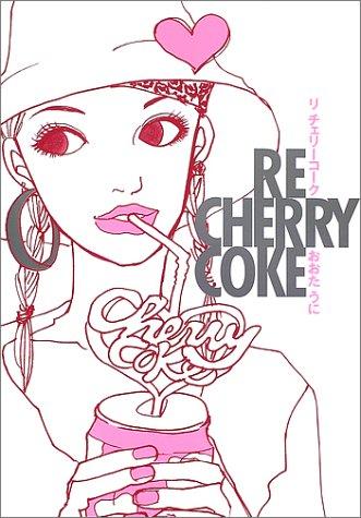 RE CHERRY COKE