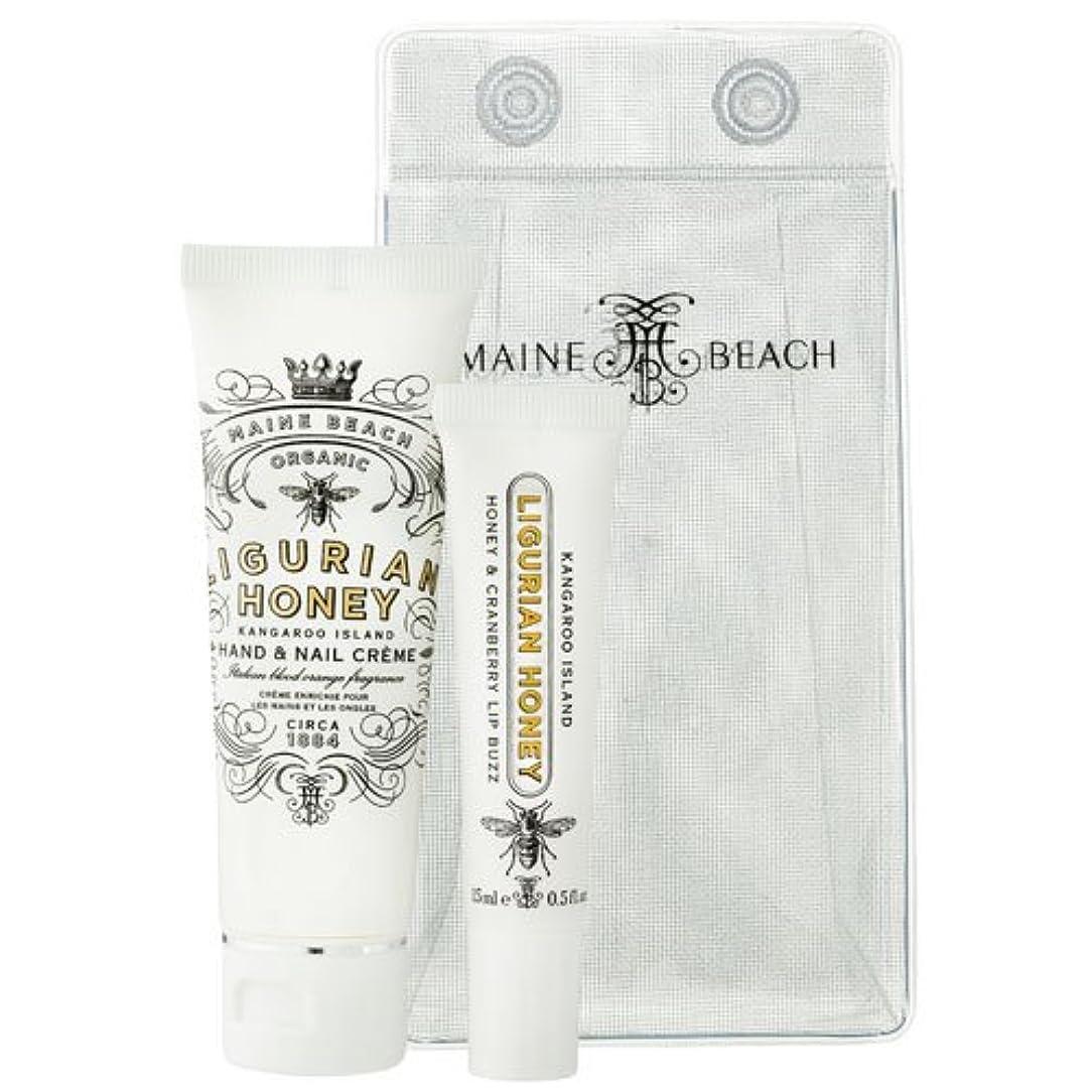クリーク変動する月MAINE BEACH マインビーチ リグリアンハニーシリーズ  Essentials DUO Pack エッセンシャル デュオ パック
