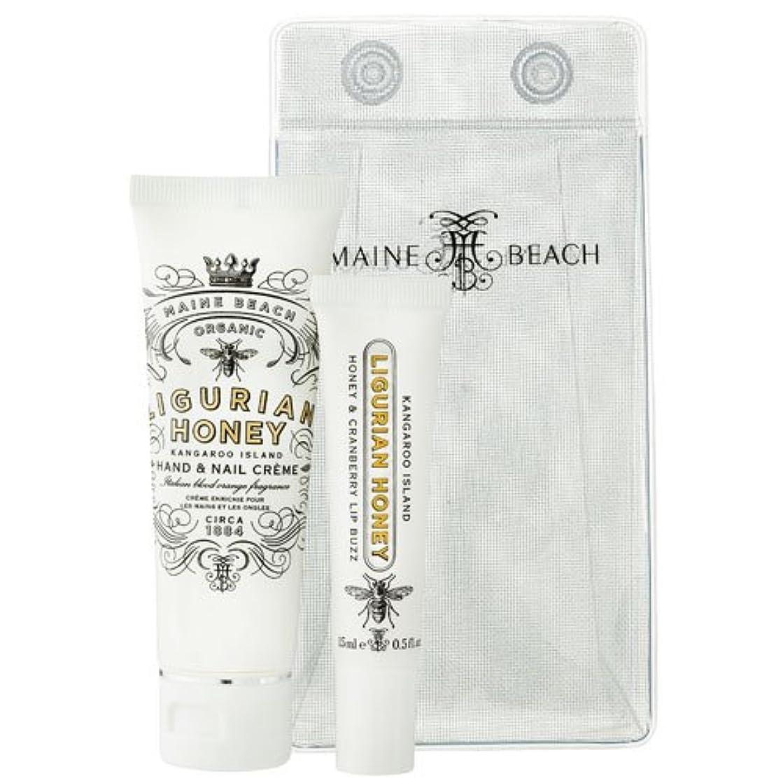基準元に戻す荒れ地MAINE BEACH マインビーチ リグリアンハニーシリーズ  Essentials DUO Pack エッセンシャル デュオ パック