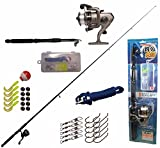 マクロス 初心者 中級者 向け コンパクト になる 釣りセット (釣り竿、リール、糸、針、おもり、浮き、ワーム その他豊富なアクセサリーボックス・セット付き) MCO-18