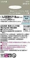 パナソニック(Panasonic) ダウンライト LSEB5718LB1 集光 調光可能 昼白色