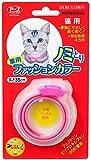アース・ペット 薬用ノミとりファッションカラー 猫用 ピンク