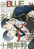 onBLUE vol.26 (onBLUEコミックス)