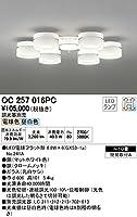 ODELIC(オーデリック) LEDシャンデリア 調光・調色タイプ(調光器別売) 【適用畳数:~10畳】 OC257016PC