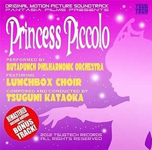 Princess Piccolo Original Soundtrack [Remastered 2nd Edition]