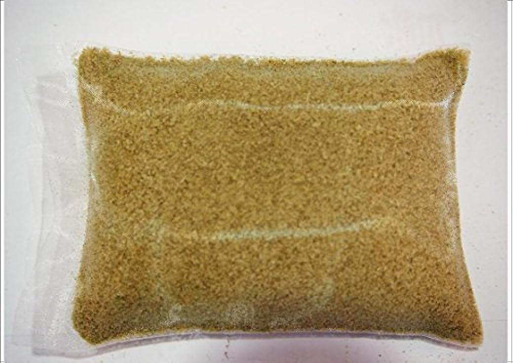 ダーベビルのテス先例むき出し「米ぬか風呂」(米ぬか入浴パック) (ヨモギ入り, 20包)