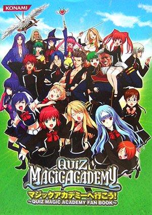 マジックアカデミーへ行こう!~QUIZ MAGIC ACADEMY FAN BOOK~ (KONAMI OFFICIAL BOOKS)の詳細を見る