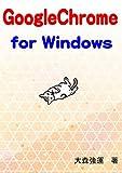 Google Chrome for Windows