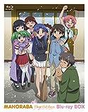 まほらば~Heartful days Blu-ray BOX 【初回限定版】