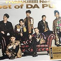 DA PUMP THANX!!!!!!! DA PUMP初回盤2CD+DVD