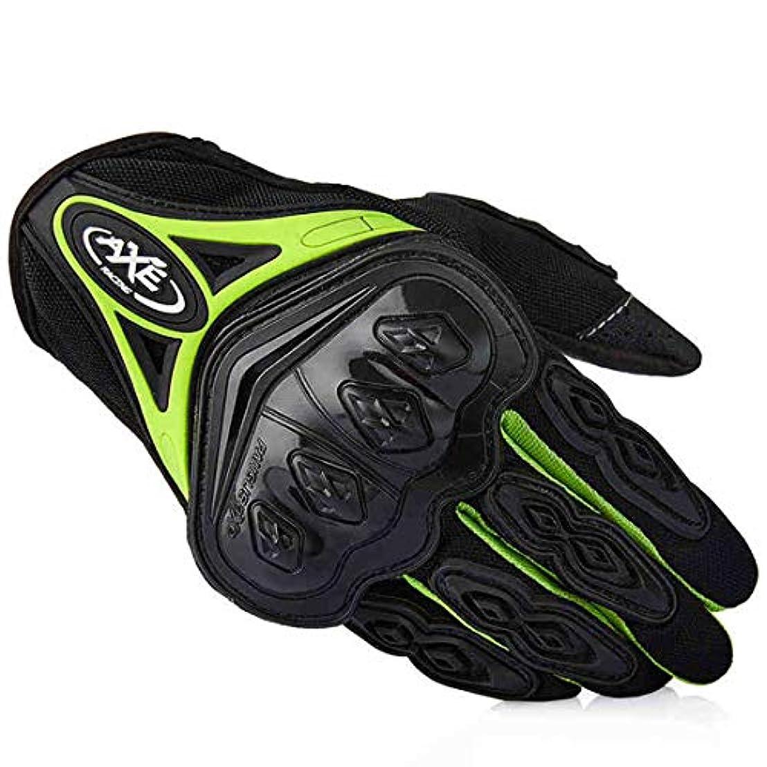 エクスタシー悲観的型Annis6 夏の屋外スポーツのオートバイの手袋通気性の耐衝撃性 (色 : オレンジ, サイズ : XL)