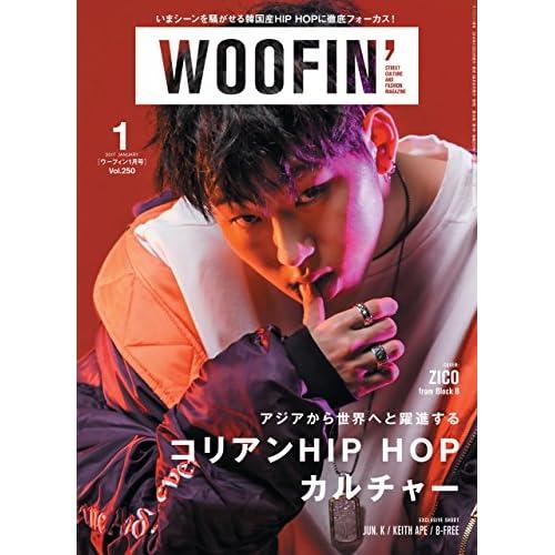 WOOFIN' (ウーフィン) 2017年1月号 [雑誌]