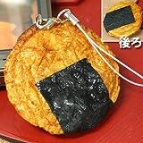 そっくり 食品サンプル 携帯ストラップ (おせんべい/丸6cm)