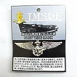 自衛隊グッズ 海上自衛隊 海自 ピンバッジ 徽章 航空士き章 ウイングマーク 銀