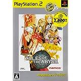 テイルズ オブ ジ アビス PlayStation 2 the Best