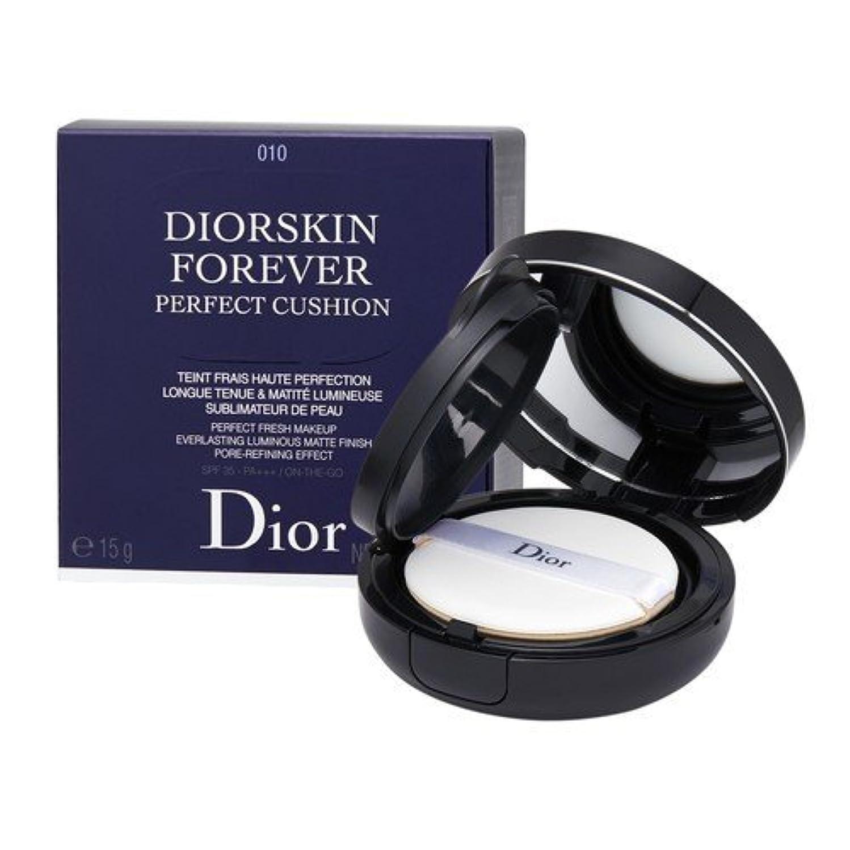 はちみつコントラスト耐久クリスチャン ディオール(Christian Dior) ディオールスキン フォーエヴァー クッション #010 アイボリー 15g[並行輸入品]