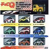 チョロQ 全日本GT選手権シリーズ 2001限定セ ットラウンド2