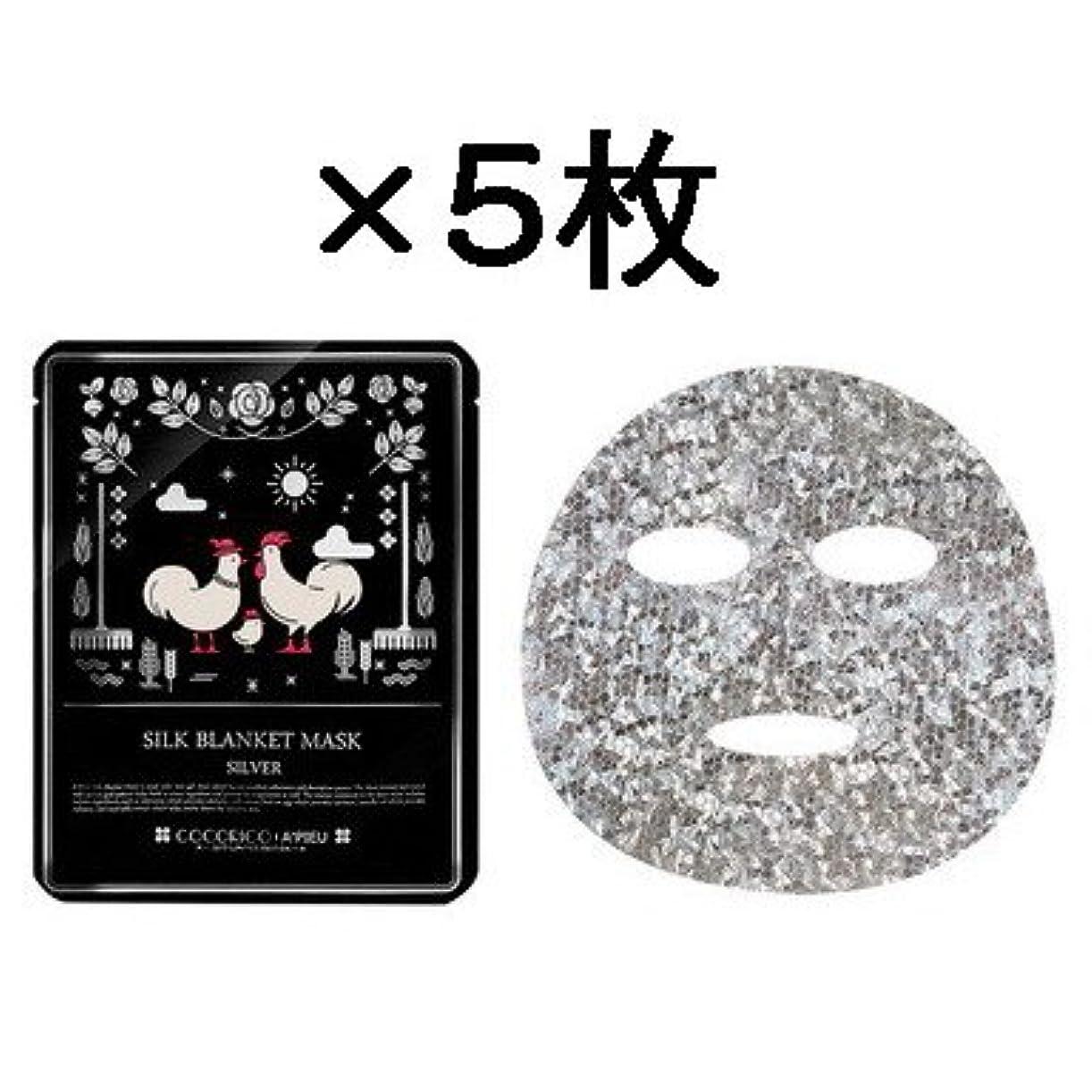 ヨーロッパまたたくさん【A'PIEU(アピュー)】錦布団マスク23g×5枚セット(銀糸- 保湿&トーン補整) [並行輸入品]