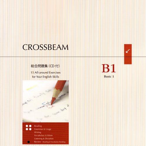 クロスビームB1ーBasic1 (クロスビーム)