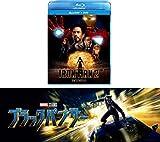 【早期購入特典あり】アイアンマン2 ブルーレイ+DVDセット 「ブラックパンサー」公開記念 バンパーステッカー付き [Blu-ray]