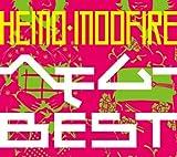 ヘモム-BEST(DVD付)