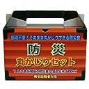 戦闘糧食II型 防災丸かじりミリメシセット(1人3食分)1個