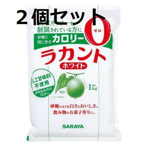 サラヤ ラカント ホワイト カロリー0 2�s【1�s×2個入り】