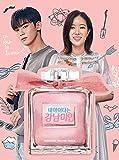私のIDは江南美人 OST (JTBC Drama) CD+Booklet [韓国盤]