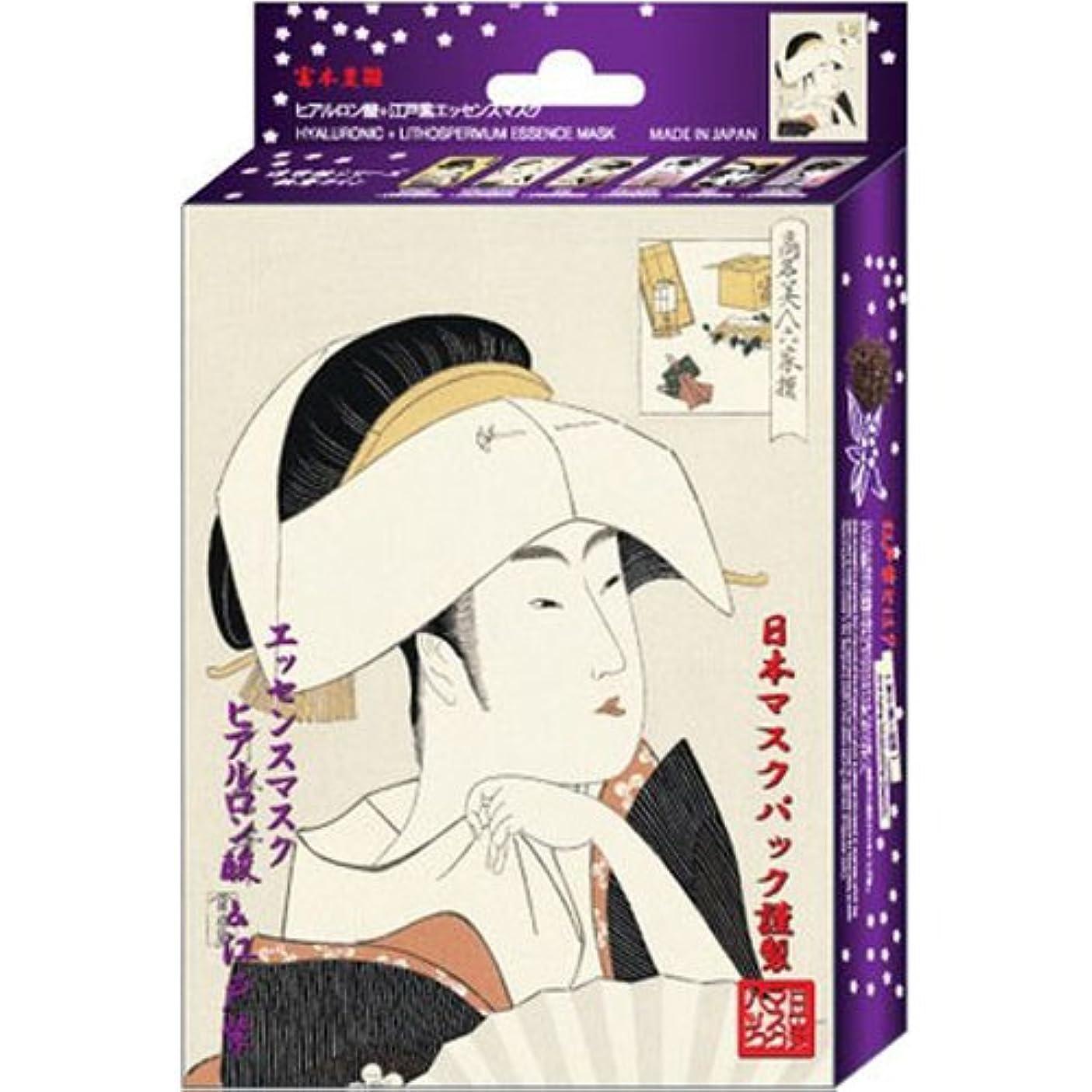 弾薬平方安いです浮世絵シリーズ 歌麿ライン エッセンスマスク ヒアルロン酸+江戸紫 (10枚入)