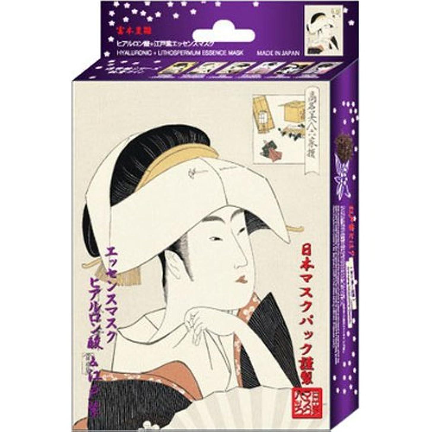 唯一フィードオンどっちでも浮世絵シリーズ 歌麿ライン エッセンスマスク ヒアルロン酸+江戸紫 (10枚入)