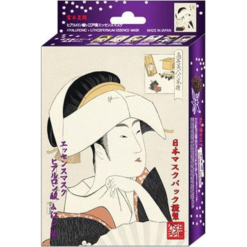 リズミカルな比率なす浮世絵シリーズ 歌麿ライン エッセンスマスク ヒアルロン酸+江戸紫 (10枚入)