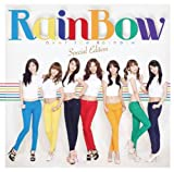 Over The Rainbow Special Edition(C)