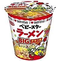 【販路限定品】エースコック ベビースターラーメンBIG チキン味 86g×12個