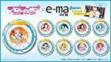 【数量限定】味覚糖 e-maのど飴 Aqoursミックスフルーツ寿太郎みかん果汁入り(ラブライブ!サンシャイン!コラボモデル) 33g×6個