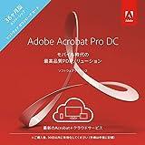 Adobe Acrobat Pro DC 36か月版 (2018年最新PDF)|Windows/Mac対応|パッケージ (カード)コード版