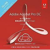 Adobe Acrobat Pro DC 36か月版(2019年最新PDF)|Windows Mac対応|パッケージ(カード)コード版