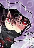 ワンダリングワンダーワールド(1)<ワンダリングワンダーワールド> (角川コミックス・エース)