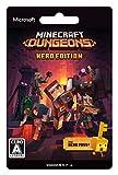 Minecraft Dungeons Hero Edition Windows 10 PC 版