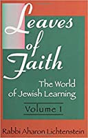 Leaves of Faith: The World of Jewish Learning
