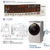 日立 ドラム式洗濯乾燥機 ビッグドラム 洗濯11kg/洗濯~乾燥6kg 左開き 日本製 AIお洗濯 風アイロン 液体洗剤・柔軟剤自動投入 ロゼシャンパン BD-SX110CL N