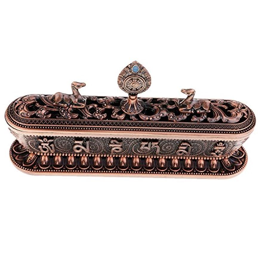 同級生長さ美しいFlameer 仏教香炉バーナー 仏教 香炉 バーナー 合金 家の装飾 消耗品ホルダー 6タイプ選べる - #1