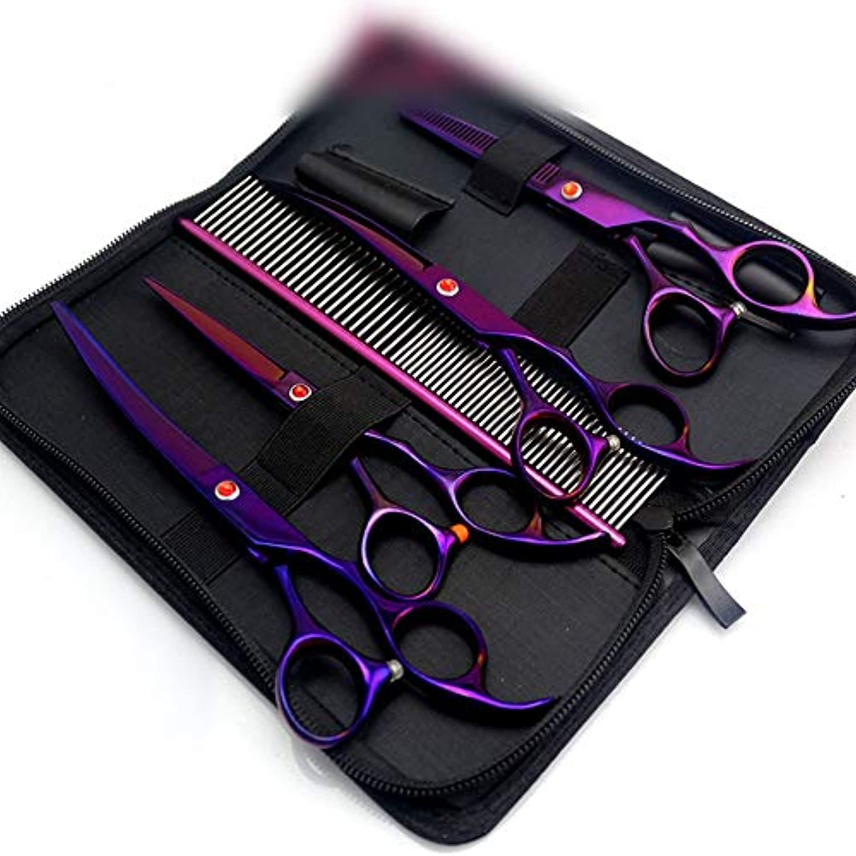 Hairdressing 7.0インチパープルメッキペットグルーミングはさみセットヘアカットはさみステンレス理髪はさみ (色 : 紫の)