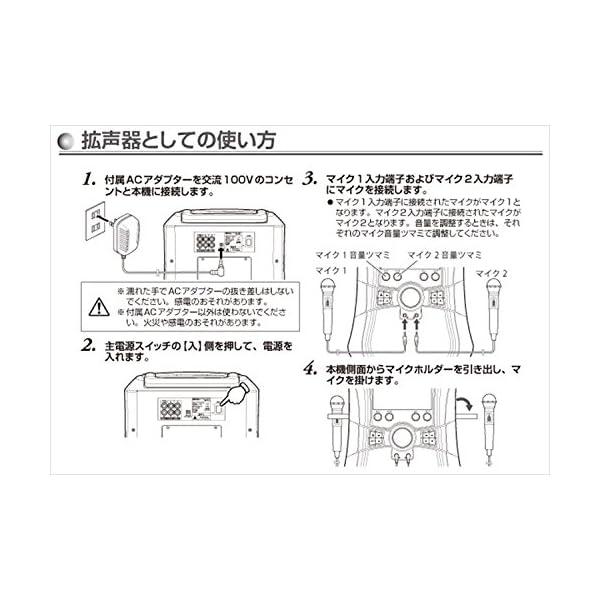 山善(YAMAZEN) キュリオム 充電式 ポ...の紹介画像6
