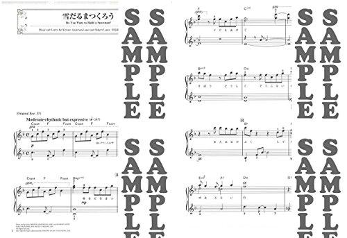 ヤマハミュージックメディア『やさしくひけるアナと雪の女王~日本語版サウンドトラックより~』