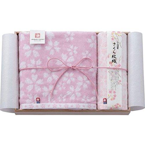 日本 Japan 今治謹製 さくら紋織 バスタオル&ウォッシュタオル(木箱入) IMS3541